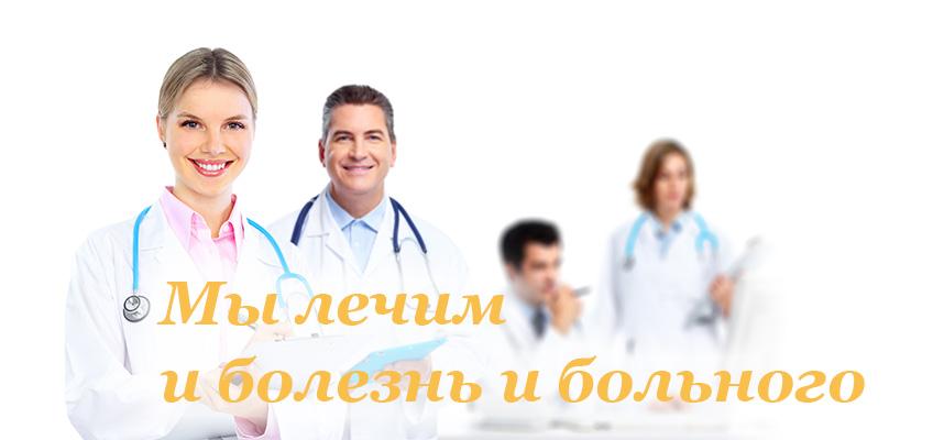 Сурдологический центр областная больница ярославль