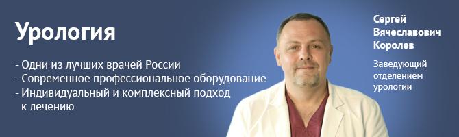Детская больница и гастроэнтеролог